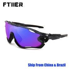 2c511ebe7f Ftiier 5 lentes fotocromáticos gafas de ciclismo hombres mujeres bicicleta  gafas de deporte al aire libre MTB gafas lente polari.