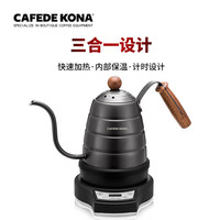 700ml Capacity Gooseneck Electric Pour over Kettle For Coffee And Tea Variable Temperature Control Coffee Pot Water Kettle