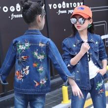 New 2pcs/3pcs Kids Clothes Set Autumn Children Clothing Flower Embroidery Coat+pant Girls Tracksuit Casual Teen Girls Clothing стоимость