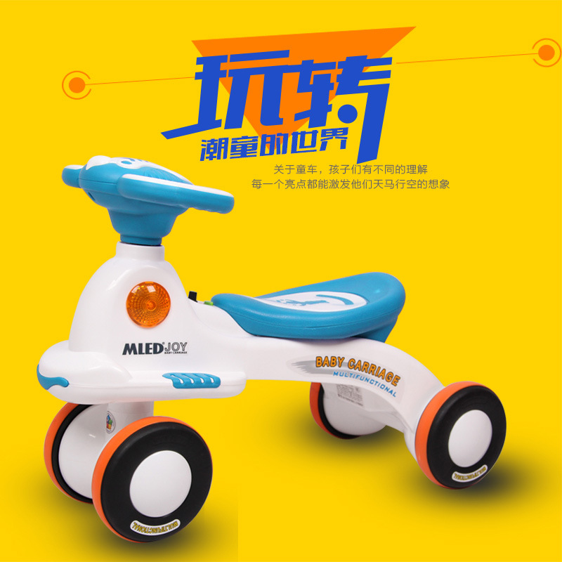 The upgraded version of the six round meters blueprint baby swing car with light music four children skating factory direct driv the big six