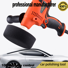 800w Car polishing and waxing machine beauty tools floor electric 220V family car scratch repair glaze grinding machine car polishing and waxing machine 2000r electric gloss paint power for scratch remove beauty car care repair polisher 900w tools