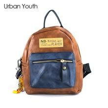 Городской молодежи Высокое качество Женские Серебристые Рюкзак Глянцевая Рюкзаки для девочек-подростков PU кожаная сумка школьников Rucksack