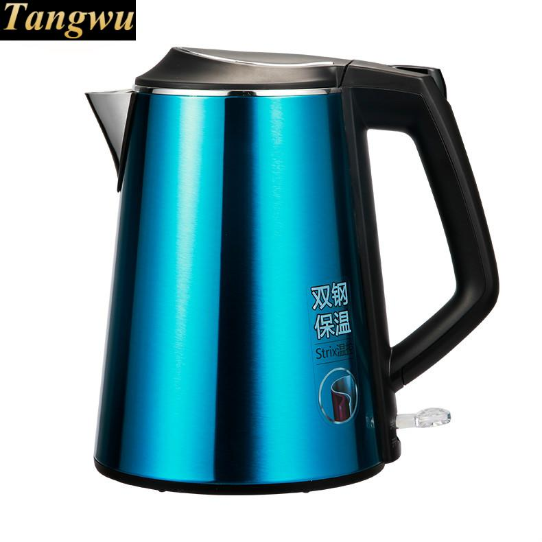 Electric kettle boiling pot food grade 304 stainless steel 1.5 L Fashion product 1kg food grade l threonine 99% l threonine