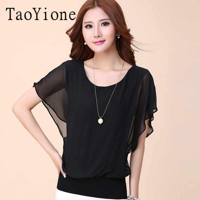 新しい女性のファッション 2019 女性の夏のシフォンブラウスプラスサイズフリルバットウィング半袖カジュアルシャツ黒、白、赤 5XL