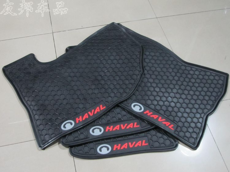 no odor latex carpet special waterproof non slip rubber car floor mats for Great Wall Harvard M4/H5H3H6H2 C30C50/ Wingle 56