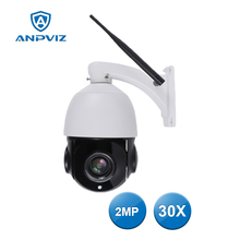 1080P 30X HD Wifi Camera mini cam PTZ Dome IP Camera Zooming videcam surveillance Webcam Road alarm system CCTV Webcam