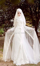MZY201 Ivory White Custom Made A-line Lace Appliqued Floor Length Hijab Arabic Muslim Wedding Dresses