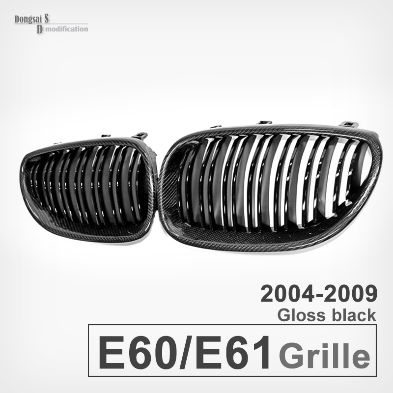 5 series e60 e61 replacement carbon fiber front bumper grille grill for bmw 5 series 2004