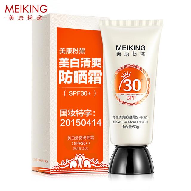 MEKING Natural Facial e Corporal Protetor Solar FPS 30 creme de proteção solar Protetor Solar Com Base Mineral Natural Melhor Loção creme de clareamento