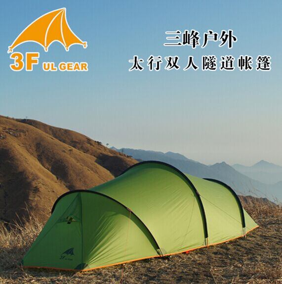 210T 4 season 3F Gear High quality Tunnel professional PU coating 2 layer camping tent with aluminium pole 410*160*110cm