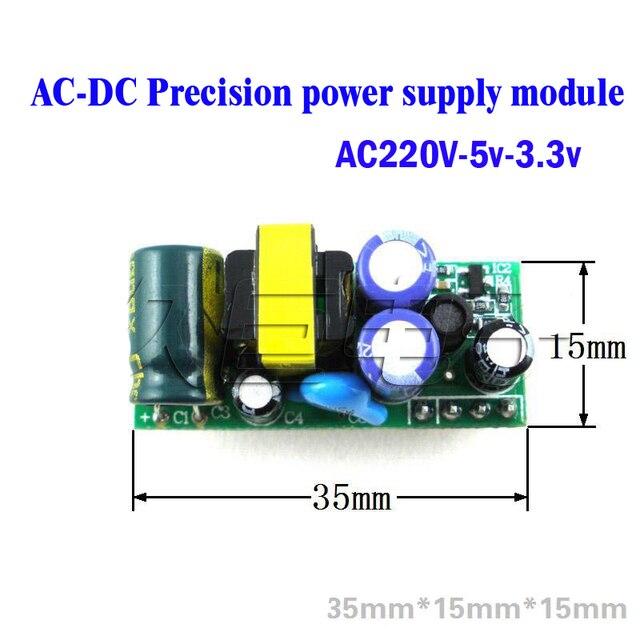 1 Pcs 220 V para 5 V-3.3 V dual power supply module ac-dc transformador isolado DC módulo de alimentação de saída
