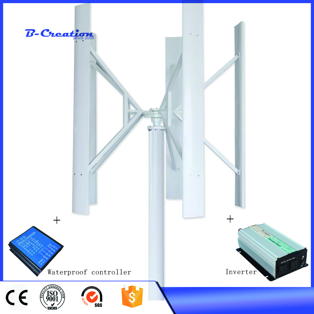 Vertical Wind Turbine 300W 12v/24v to 110v/220v Combine With 300W Wind Generator Controller And 300W Pure Sine Wave Inverter 400w wind generator new brand wind turbine come with wind controller 600w off grid pure sine wave inverter