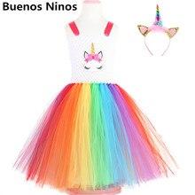 Lovely Flower Girls Colorful Ball Gown Dress Rainbow Princess Tutu Set Childrens Wedding Performance Costume 3-10Y