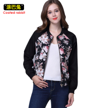 Ladies Bomber Jackets Fashion and Retro Baseball coat women Students Ribbed Cuffs Floral Print Feminina Basic Outwear