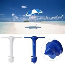 Большой пляжный зонт якорь Универсальный песок граббер стенд Спайк держатель дорожный аксессуар