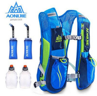 AONIJIE Sport   Running   Bag With 2pc 250ML Bottles Outdoor Cycling Backpack Packsack Riding Sport Bike Hiking Camping Backpacks