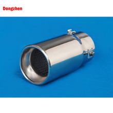 Dongzhen Auto Stainless Steel Pipe Chrome Trim Exhaust Muffler Tail Fit For S6 Ecosport Pajero Sport Exterior Accessories