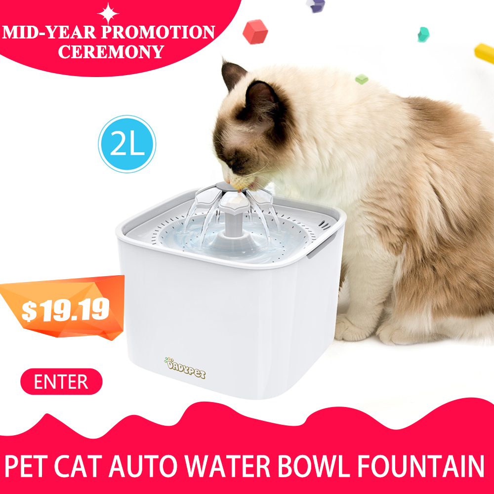 Dadypet Pet Cat Water Bowl Fountain Electric Water Bowl For Auto Filter with 2L Capacity 2W Pump for Cats Dogs Birds Guinea PigsDadypet Pet Cat Water Bowl Fountain Electric Water Bowl For Auto Filter with 2L Capacity 2W Pump for Cats Dogs Birds Guinea Pigs