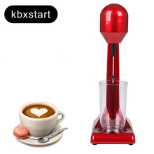 Portable Electric Milk Frother Milk Mixers Coffee Blender Foam Maker Mixing Blender Multifunctional Food Maker Milkshake 220V цена и фото