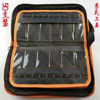 LISHI 2 in 1 Special Carry Bag Case Locksmith Tools Storage Bag (Only Bag)
