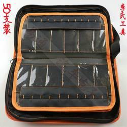 LISHI 2 w 1 specjalna torba Case ślusarz narzędzia torba do przechowywania (tylko torba) w Akcesoria ślusarskie od Narzędzia na