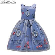 Многоцветные Новые Платья с цветочным узором для девочек летняя одежда праздничное платье для причастия для девочек детское платье для свадьбы