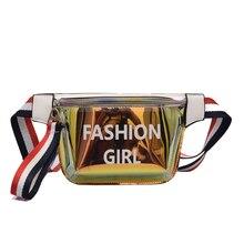 все цены на PU Holographic Fanny Pack Laser Waist Packs Heuptas Hip Bag Women Crossbody Waist Bags Reflective Messenger Shoulder Belt Bag A5