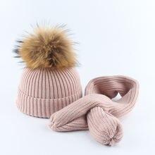 Вязаная шапка шарф комплект для маленьких мальчиков и девочек