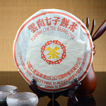 357gCompressed Puerh Tea Cakes Chinese 7572 Yunnan Puer Tea Cake With Personal Health Care Best New Year Gift