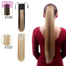 WTB Wigs 9 Colors 22'' Long Straight Women's Heat Resistance Hairpiece Black/Blond Clip In Synthetic Hair Ponytail(China)