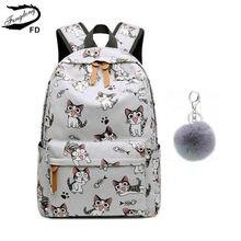 29b94af755a99 FengDong torby szkolne dla nastoletnich dziewcząt tornister dzieci plecaki  śliczne zwierząt drukuj płótno plecak szkolny dla