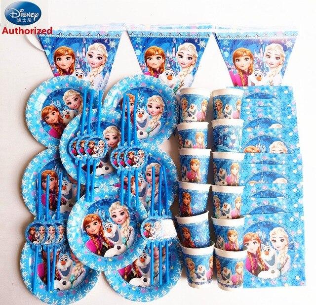 68pcs Authorized Disney Frozen Elsa Anna Princess Happy Birthday