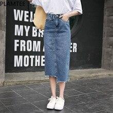 PLAMTEE Spring Worn Denim Skirt with High Waist Split Hit Color Pocket Jeans Women Long Streetwear Irregular Faldas Mujer
