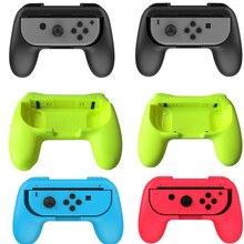 Ручной джойстик, ручной захват для контроллера Nintendo Switch NS NX Joycon, держатель кронштейна джойстика для переключателя, аксессуары
