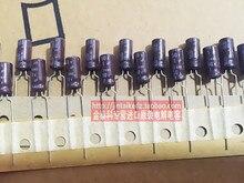 30 ШТ. NIPPON электролитический конденсатор 50V1UF 5X11 KME неполярный конденсатор Япония бесплатная доставка