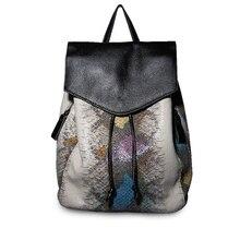 Мода Высокое качество женщины рюкзак высокое качество из искусственной кожи Школьные Сумки Женский серпантин принты Drawstring рюкзаки