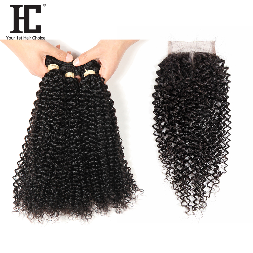 HC Kinky Curly Hair With Closure 3 Bundles Brazilian Human Hair Bundles With Closure Nonremy Kinky Curly Hair With Closure