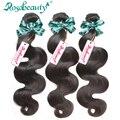Unprocessed Peruvian Virgin Hair Body Wave 100% Human Hair 3 Bundles Rosa Hair Products Peruvian Body Wave Shipping Free