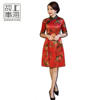Shanghai Story Red Chinese Dress Vietnam ao dai Chinese traditional dress Half Sleeve cheongsam dress Knee Length Qipao Dresses