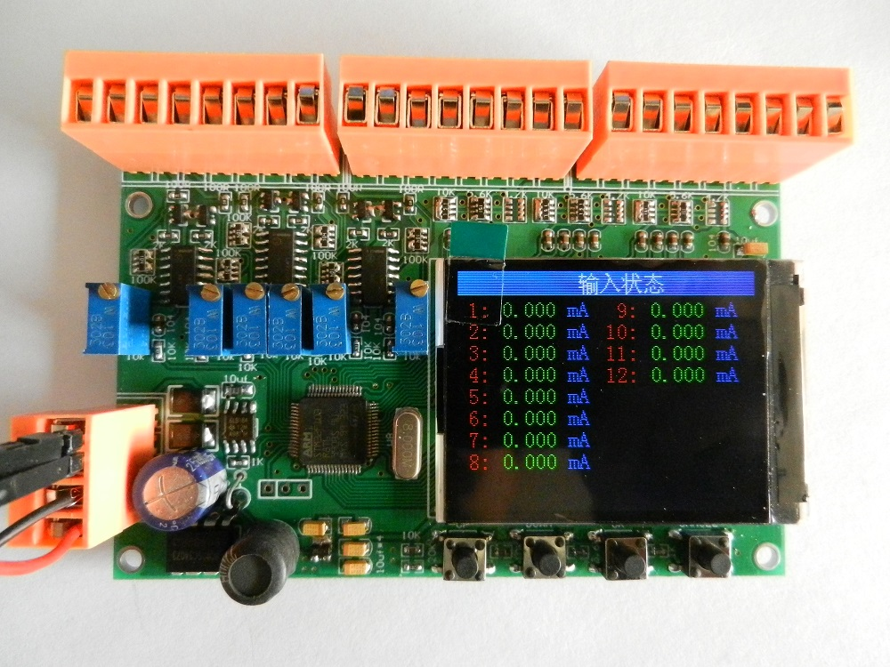12 road analog input +6 road analog output board 4~20mA development board RS485 acquisition module w5500 development board the ethernet module ethernet development board