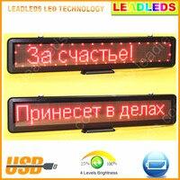 New Arrivals Black Frame Pixel 16 128 RED Single Color USB Programmable LED Car Sign Display