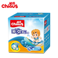Baby diapers LABS pull-up  training pants Chiaus Ultra Thin 13-18 kg 72 pcs (XL) absorbent breathable no diaper rash underwear