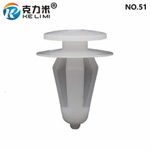 KE LI MI Fixed Car Door Panel Trim For Toyota Universal Nylon Snaps Fastener Clips