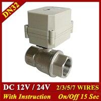 Цай вентилятор DC12V DC24V Электрический шаровой кран 2 способ 1 1/4 Нержавеющаясталь 304 DN32 моторизованный клапан 2/3/5/7 провода 1.0Mpa