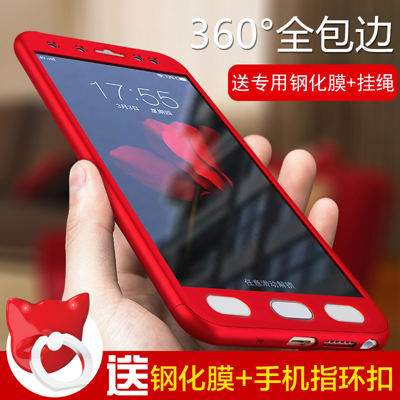 Hot Sale Original <font><b>360</b></font> Degree Full <font><b>Cover</b></font> Luxury PC Protective <font><b>Phone</b></font> Back <font><b>Cover</b></font> on For Gionee S10 S 10 S10 Case 5.5 &#8220;+Glass Film