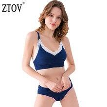 ZTOV Nursing Bra Set For Feeding Pregnancy Women Breastfeeding Underwear+Panty Maternity Clothes for Pregnant