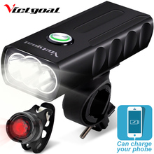 VICTGOAL USB Rechargeable Bike Light Front LED IPX5 Waterproof Flashlight Bicycle Bright Cycling Headlight Taillight Sets