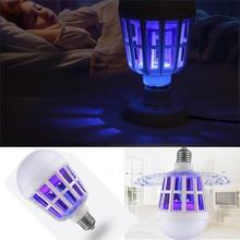 Mosquito Killer Lamp (LED 15W 1000LM 6500K)