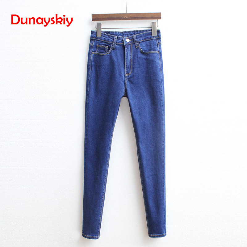 High Waist Skinny Slim All-matched Denim Jeans Black Blue Casual Fashion Basic Long Pencil Pants Trousers Female jeans Women