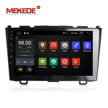 2G RAM/7851 IC/4G Android 7.1 Car DVD GPS for Honda CRV CR-V 2006 2007 2008 2009 2010 2011 wifi Video radio 1024*600